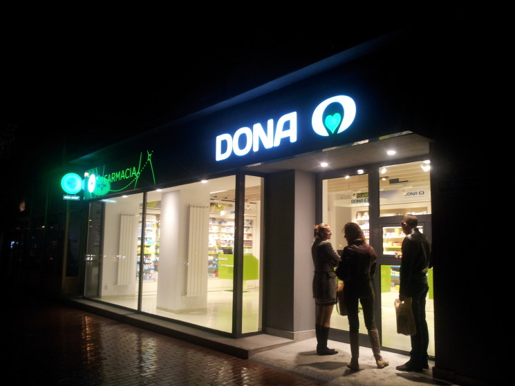 Matius Ichim on retail architecture and Dona pharmacy chain